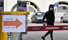"""""""الضمان الاجتماعي"""" يضيف 25 مختبرا جديدا لإجراء فحص """"كورونا"""""""