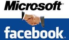 """""""مايكروسوفت"""" و""""فيسبوك"""" تعملان على مواجهة ظاهرة """"التزييف العميق"""" للفيديو"""