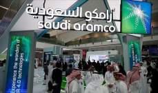 """""""أرامكو"""" تعلن الإنتهاء من طرح سندات دولية بقيمة 8 مليارات دولار"""