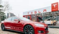 """1000 سيارة أسبوعياً.. إنتاج مصنع """"تسلا"""" في الصّين"""