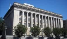 الخزانة الأميركية تفرض عقوبات على 17 سعوديا