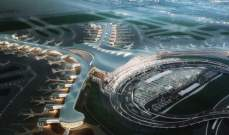 """""""مطارات أبوظبي"""" تعقد اتفاقية تعاون مع """"بكين داشينغ الدولي"""""""