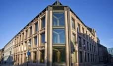 صندوق الثروة السيادي النرويجي يرفع القيود على بعض الشركات