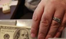 التقرير اليومي 1/10/2019: إرتفاع سندات لبنان الدولارية بعد إعلان البنك المركزي توفير الدولار للبنوك لدعم الواردات