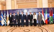 """مؤسسو """"منتدى غاز شرق المتوسط"""" يتفقون على تحويله لمنظمة دولية"""