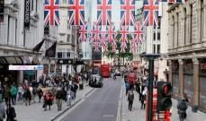 بريطانيا.. تراجع الناتج المحلي الإجمالي والإنتاج التصنيعي