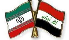 العراق يحظر استيراد حاصلات زراعية من إيران