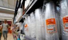 """اليونان تتخلى عن المواد البلاستيكية """"ذات الاستخدام الواحد"""""""