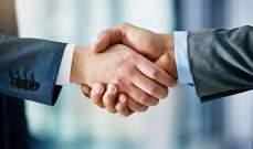 شراكة تجارية تمزّق أواصر الأصدقاء