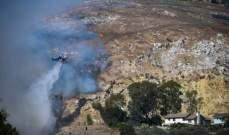 أميركا: قطع التيار الكهربائي في ولاية كاليفورنيا بسبب حرائق الغابات