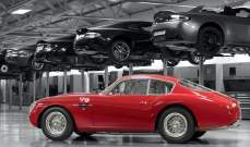 """Zagato""سيارة من ""أستون مارتن"" بـ6 مليون جنيه استرليني"