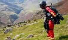 شركة بريطانية تبتكر بدلة مسعف طائرة لإنقاذ الضحايا في المناطق النائية