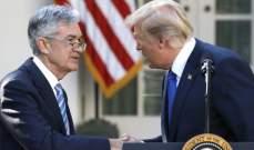 ترامب تعليقاَ على قرار الفيدرالي خفض الفائدة: جيروم باول خذلنا كالعادة