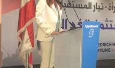 خيرالله الصفدي: الدعم الفاعل للمرأة في سوق العمل يؤدي الى لعبها دور في دفع النمو الاقتصادي