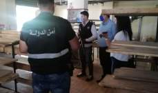 جولة مشتركة لأمن الدّولة ومراقبي وزارة الاقتصاد على الأفران ومحطات المحروقات في الشوف