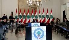 رئاسة مجلس الوزراء تنفي الأخبار عن رفض مساعدات من بعض الدول