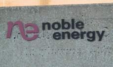 """""""نوبل إنيرجي"""" تتوقع استئناف معظم إنتاجها النفطي بنهاية حزيران"""