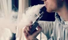 """دراسة: تدخين السجائر الإلكترونية من نوع """"الفايب"""" يزيد إحتمال الإصابة بـ""""كورونا"""""""
