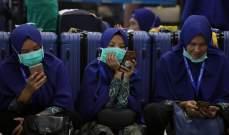 ماليزيا تستأنف عمل الأنشطة الاقتصادية بدءاً من 4 أيار