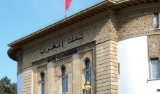 بنك المغرب يبقي سعر الفائدة الرئيسي دون تغيير عند 1.5%