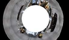 المسبار القمري الصيني يلتقط صورا بانورامية على الجانب البعيد للقمر