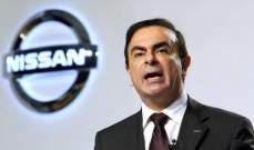 """برنامج """"الاسبوع الاقتصادي"""" عبر """"France 24"""" يناقش قضية توقيف كارلوس غصن مع خبراء"""
