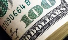 الدولار يتراجع قرب أدنى مستوى في عامين ونصف