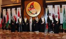 التحولات السياسية والاقتصادية تهدد وجود مصير مجلس التعاون الخليجي