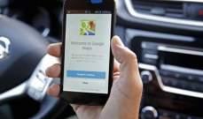 """""""غوغل مابس"""" تطلق خاصية تحديد مواقع الرادارات وسرعة السيارة"""
