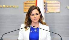 وزيرة الإعلام منال عبد الصمد تعلن إستقالتها من الحكومة