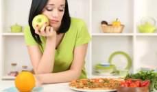 علماء أميركيون يطورون جهازا يقلل الشعور بالجوع