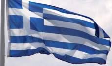 رئيس الوزراء اليوناني يعلن عن إجراءات إغلاق أكثر تشدّداً