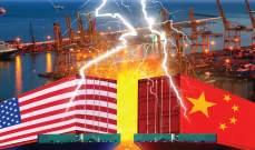 الصين تعفي 79 سلعة أميركية من رسوم جمركية لمدة عام