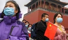 الصين: عدد السكان إرتفع خلال 2020