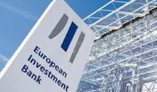 """""""الاستثمار الأوروبي"""" يضخ 10 مليارات يورو لتنشيط إعادة التدوير"""
