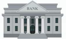 كيف يمكن الحفاظ على استقلالية البنوك المركزية