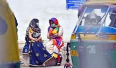 الهند الأكثر تضررا من الجائحة بين اقتصادات العالم.. انكماش الناتج المحلي 10.3%