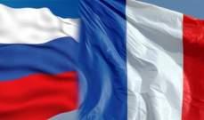 فرنسا تغلق مكتب التجارة والاستثمار التابع لسفارتها في روسيا