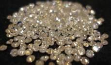 أكبر دول العالم إنتاجاً لأحجار الماس