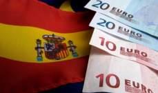 الدين الحكومي الإسباني يسجل 117.1% من الناتج المحلي بنهاية 2020