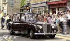 """8 سيارات في مزاد علني بريطاني بـ6.4 مليون دولار منها""""رولز رويس"""" للملكةإليزابيث"""