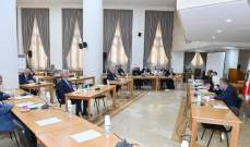 لجنة التربية درست إقتراح قانون دعم المدارس الرسمية والخاصة