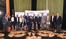 """""""USAid"""" و""""بيريتيك"""" تطلقان مشروع تطوير الأعمال في لبنان"""