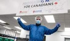 """""""جنرال موتورز"""" ستنتج 10 ملايين كمامة واقية للحكومة الكندية"""