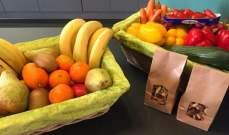 طريقة جديدة لتغليف الخضروات والفواكه بعيدا عن البلاستيك