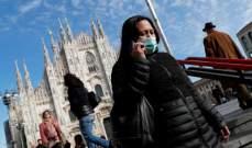 ايطاليا: 651 حالة وفاة في يوم واحد