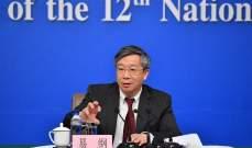 """رئيس """"المركزي الصيني"""" يحث صندوق النقد على فتح خزائنه لمكافحة """"كورونا"""""""