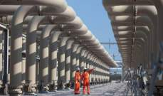 روسيا تبدأ بشحن الغاز لأوروبا عبر تركيا بدلاً من أوكرانيا