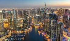 """وكالة """"ستاندرد آند بورز"""" تحذر من انكماش اقتصاد دبي 11% العام الحالي"""