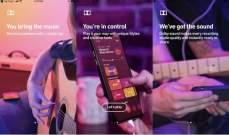 """""""Dolby"""" تطور تطبيق يساعد في تسجيل الصوت على الهواتف بجودة الأستديو"""